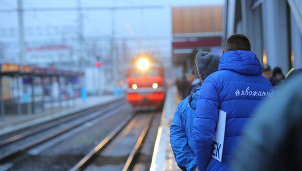 Впервые будущие артековцы прибыли в Крым на поезде.