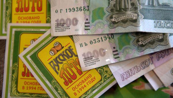 В пункте продажи лотерейных билетов