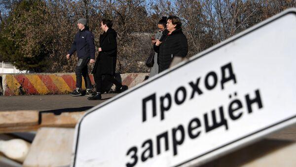 Мост на улице Гагарина в Симферополе