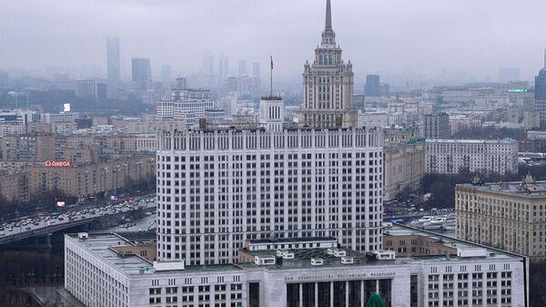 Здания правительства РФ