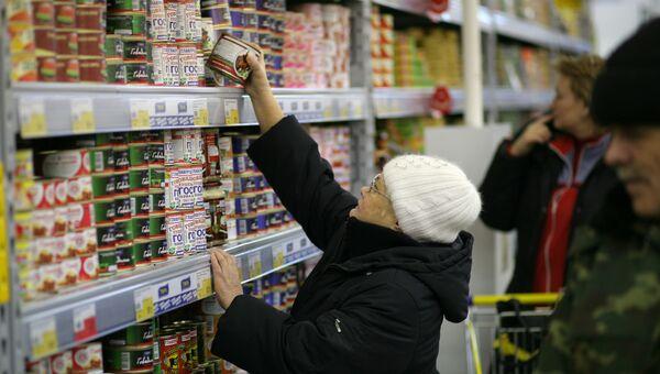 Работа гипермаркета Лента в Новосибирске