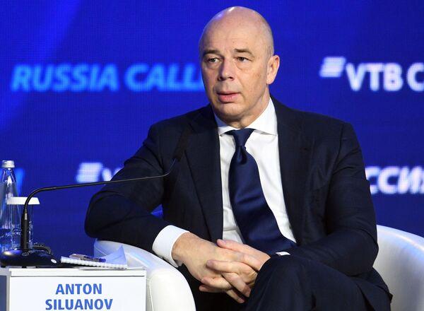 Первый заместитель председателя правительства - министр финансов РФ Антон Силуанов на инвестиционном форуме ВТБ Капитал в Москве