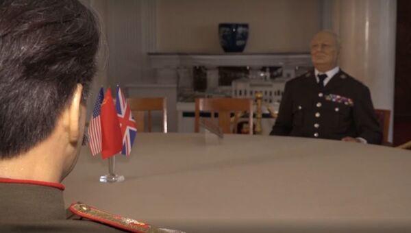 Как жили и работали лидеры Большой тройки в Крыму – фильм