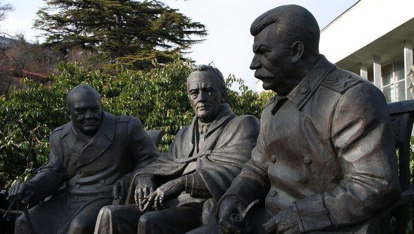 Председатель Госдумы РФ С.Нарышкин принял участие в Открытии памятника лидерам антигитлеровской коалиции-участникам Ялтинской конференции 1945 г.