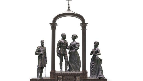 Проект памятника цесаревичу Николаю Александровичу и его невесте принцессе Алисе Гессен-Дармштадтской