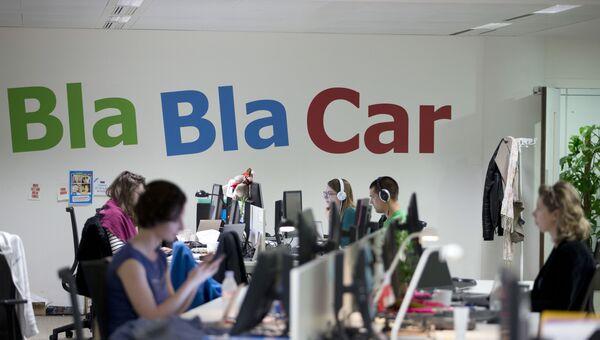 Офис BlaBlaCar в Париже