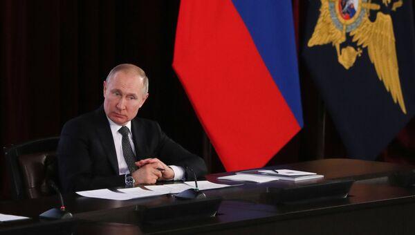 Russia Putin Interior Ministry Meeting