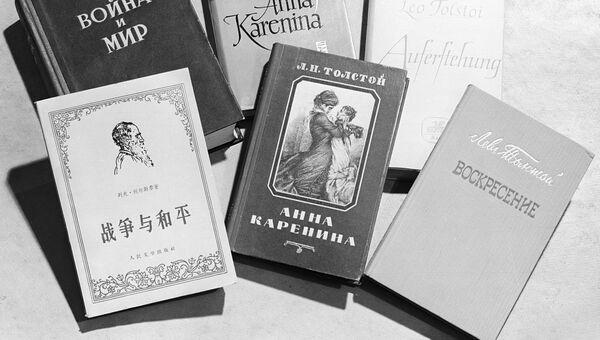 Книги Л. Н. Толстого (Война и мир, Анна Каренина, Воскресение), изданные в СССР других странах.
