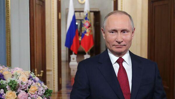 Президент РФ В. Путин поздравил российских женщин с 8 Марта