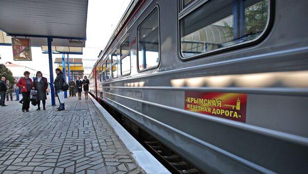 #Народнаясводка: в электричке на Севастополь задымился последний вагон
