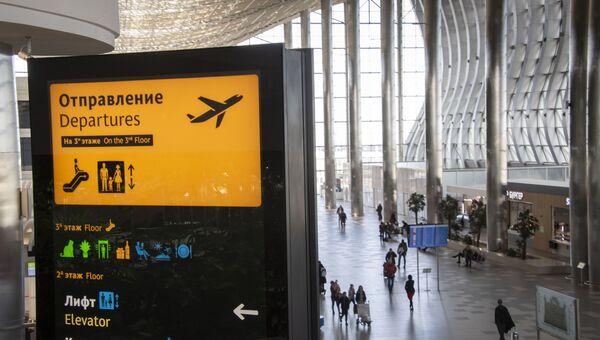 Симферопольский аэропорт, зал ожидания