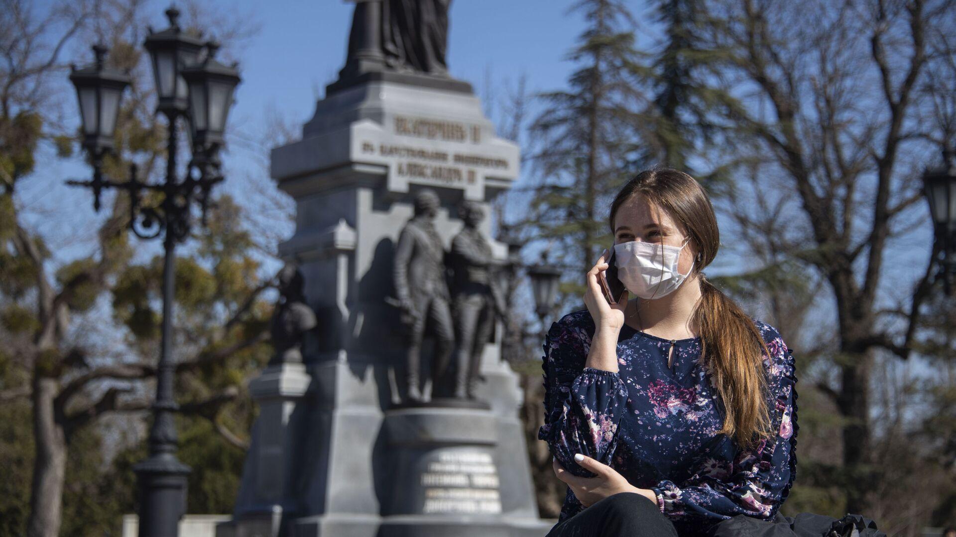 Симферополь вирус коронавирус маска весна - РИА Новости, 1920, 18.05.2020