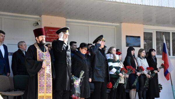 Открытие памятной доски Константину Сомову