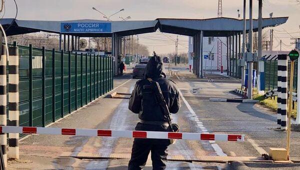Ситуация на крымской украино-российской границе