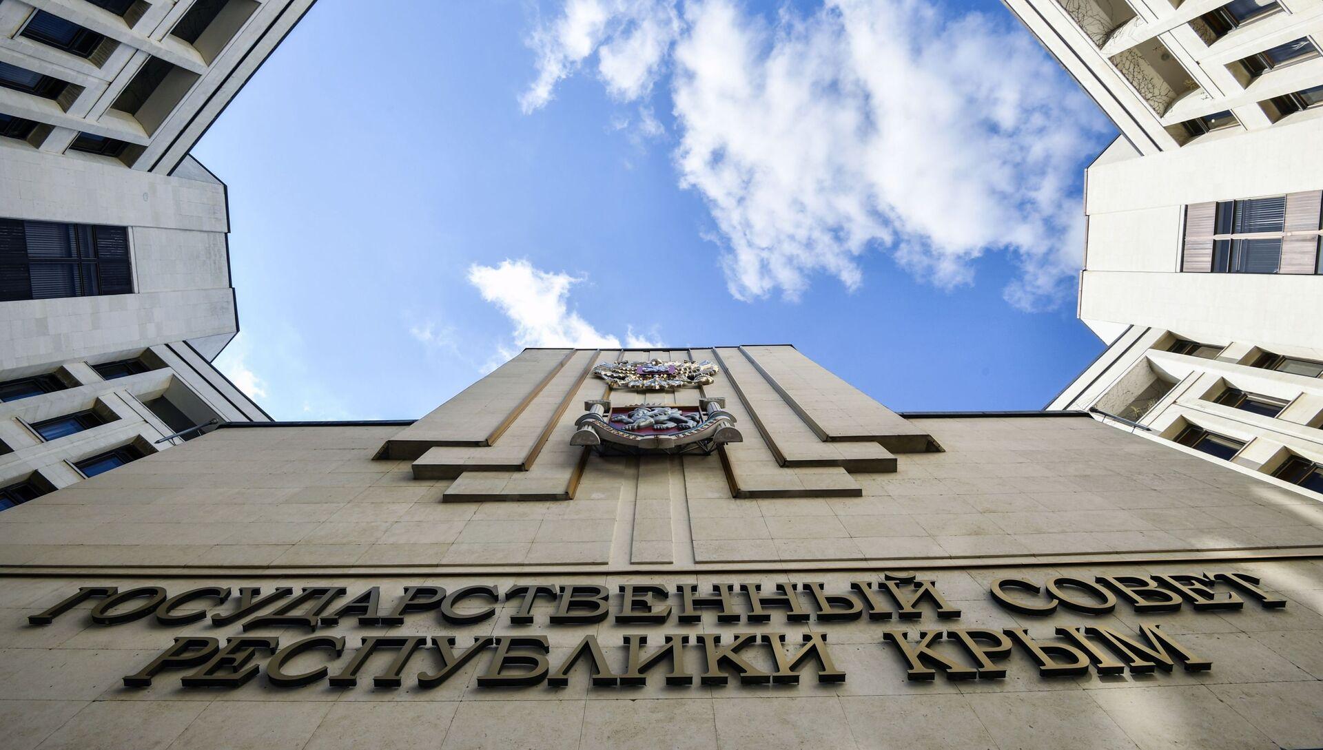 Здание Государственного совета республики Крым в Симферополе. - РИА Новости, 1920, 24.03.2021