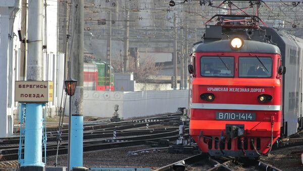 Как отмывают поезда в Крым после рейса - видео