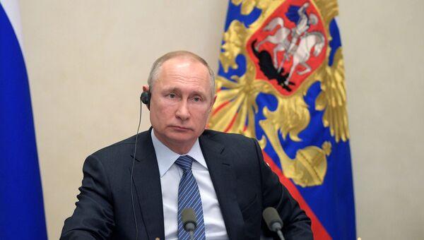 Президент РФ В. Путин принял участие в саммите лидеров Большой двадцатки по коронавирусу в режиме видеоконференции