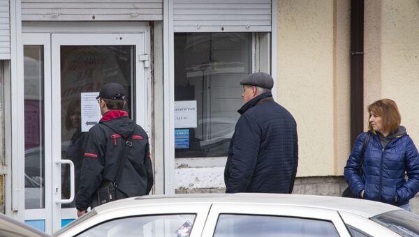 Крымгаз на карантине закрытая дверь очередь