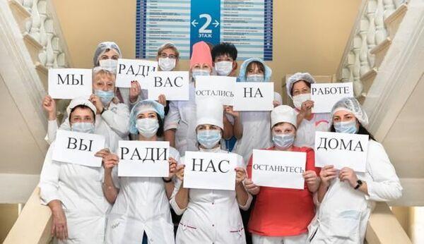 Севастопольские врачи присоединились к флэшмобу оставайся дома