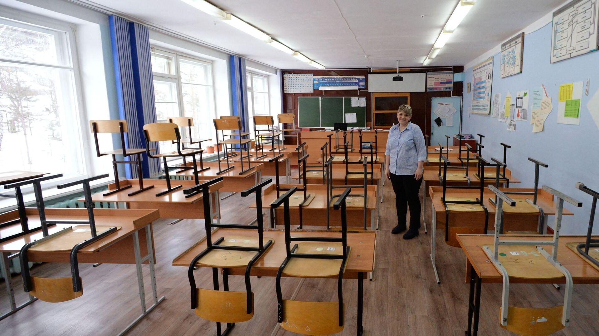 Работа школы  - РИА Новости, 1920, 17.09.2021
