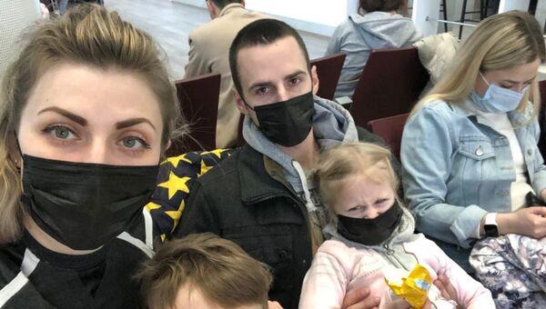 Татьяна Букарева с семьей летит домой