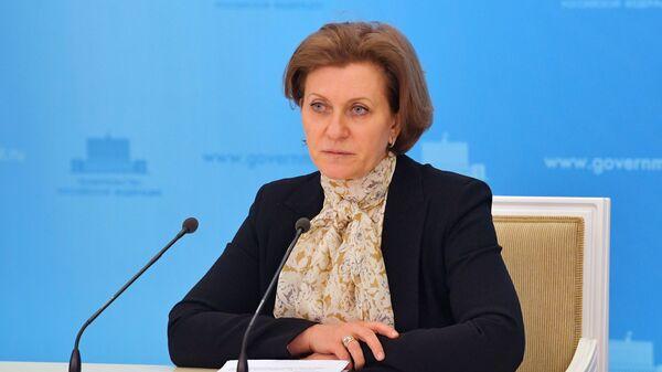 Брифинг руководителя Роспотребнадзора А. Поповой