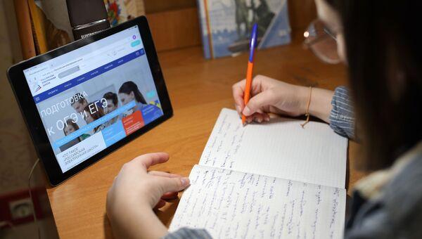 Дистанционное обучение школьников в Краснодарском крае