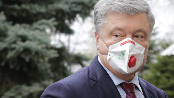 Петр Порошенко в медицинской маске