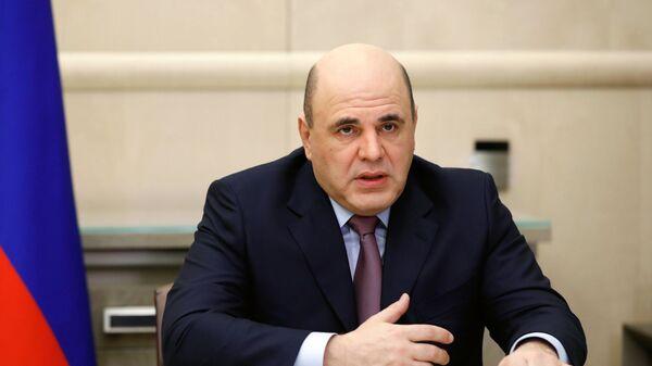Премьер-министр РФ М. Мишустин провел совещание с вице-премьерами