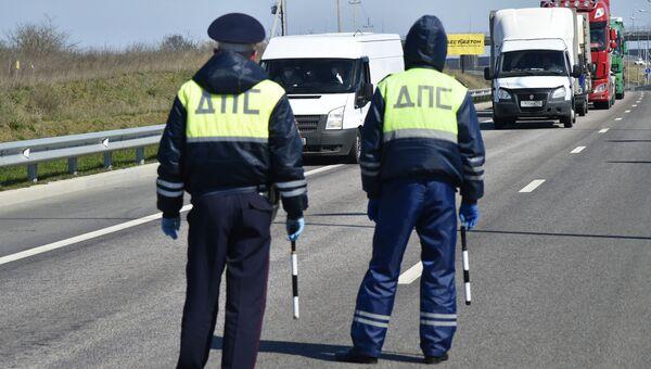 Блокпост из-за коронавируса на въезде в Севастополь