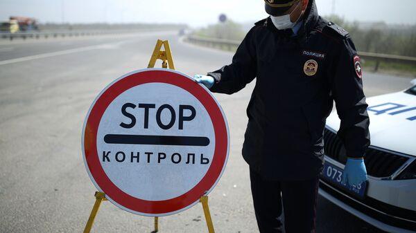 Блокпосты на въезде в Краснодар