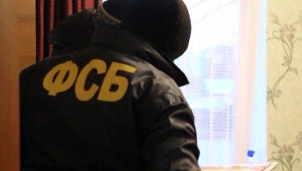 ФСБ России пресекла деятельность ячейки международной террористической организации