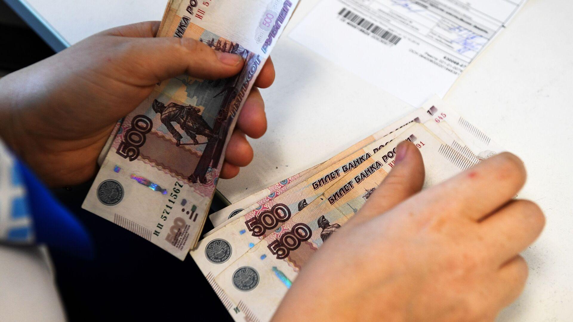 Выдача пенсий в Новосибирске - РИА Новости, 1920, 20.01.2021