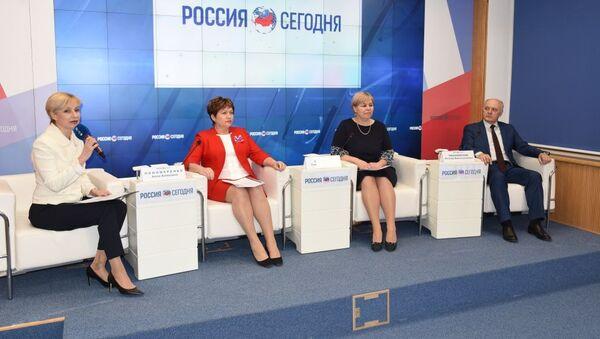Онлайн-конференция Меры соцподдержки в Крыму в связи с пандемией