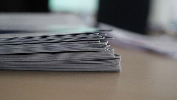 Документы. Архивное фото
