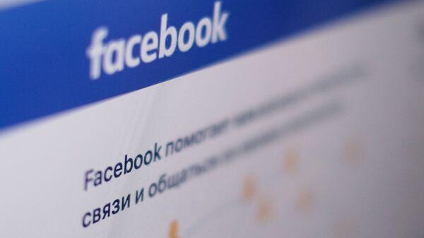 Страница социальной сети Фейсбук на экране компьютера