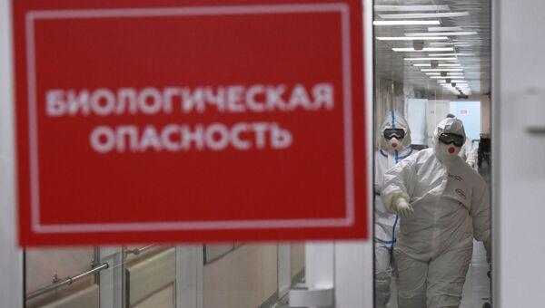 Russia Coronavirus Hospital Facilities