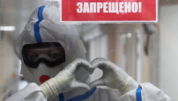 НМИЦ хирургии им. А.В. Вишневского
