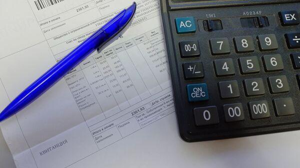 Расчетная квитанция для оплаты коммунальных услуг