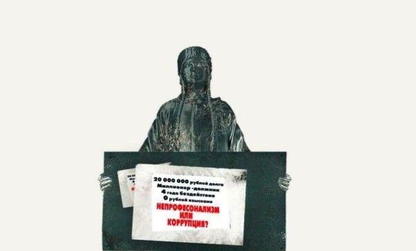 Проект памятника Грете Тунберг от партии Зеленая альтернатива