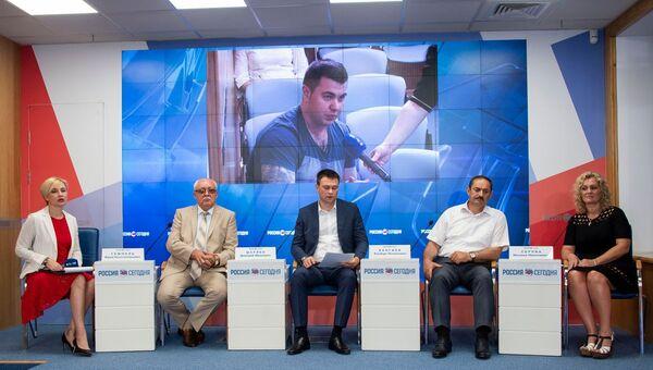 Онлайн-конференция Экономические санкции или международный заговор?