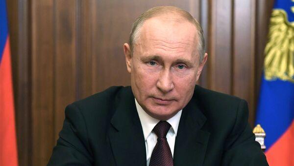 Обращение президента РФ В. Путина к гражданам России