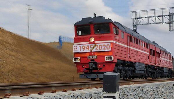 Запуск грузовых поездов по Крымскому мосту