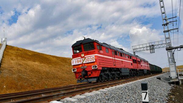 Запуск грузовых поездов через Крымский мост