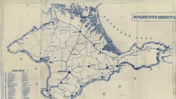 Карта Крымской области, а не автономной республики