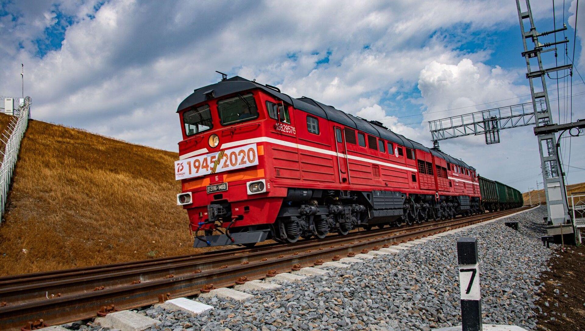Первый грузовой состав движется в сторону Крымского моста  - РИА Новости, 1920, 06.09.2020