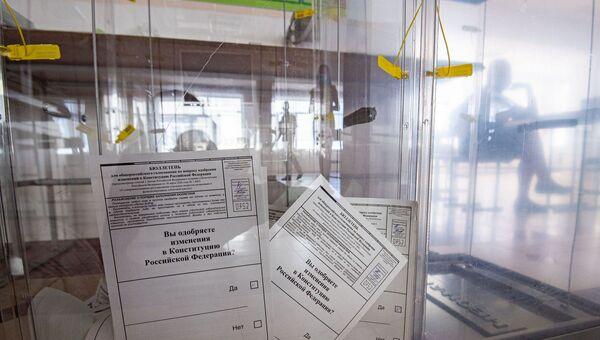 На избирательном участке в основной день голосования референдум плебисцит голосование выборы