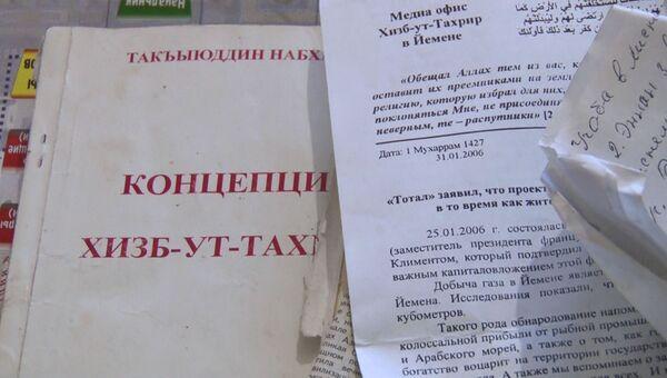 Сотрудники ФСБ задержали в Крыму членов террористической организации