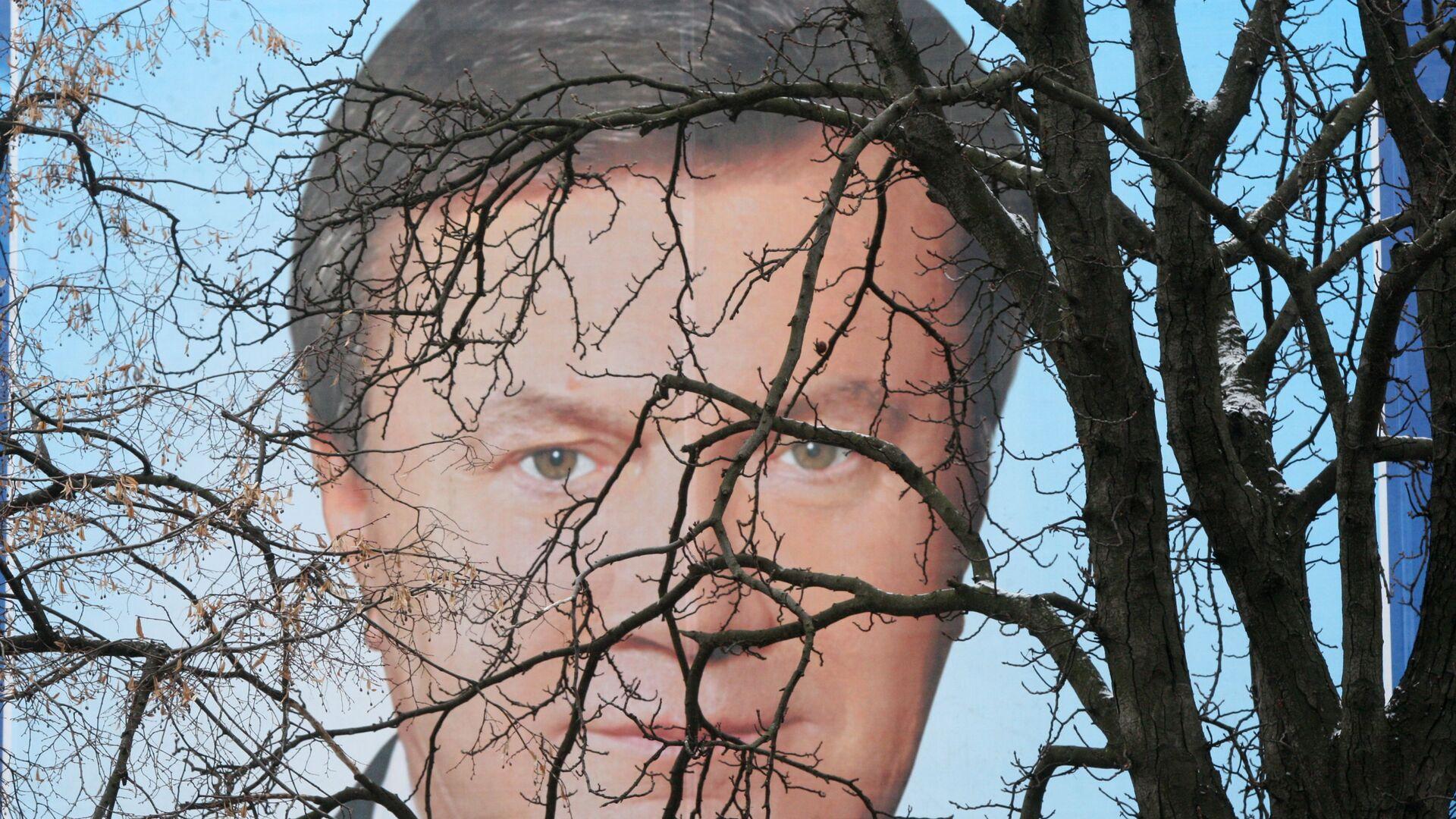 Предвыборный плакат Виктора Януковича в Киеве, 2010 год - РИА Новости, 1920, 10.10.2020