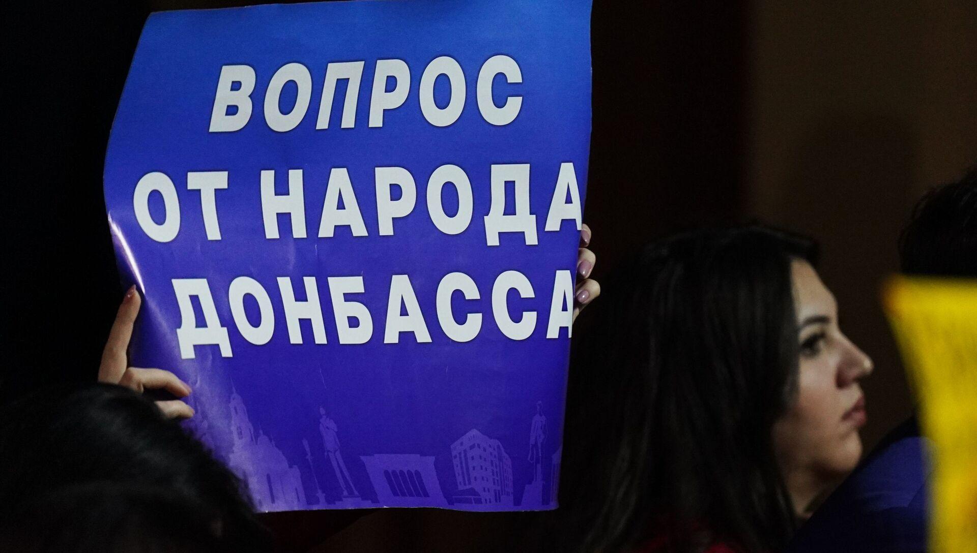 Ежегодная большая пресс-конференция президента РФ В. Путина - РИА Новости, 1920, 09.11.2020